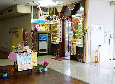 東岡崎駅3階のキッチンこも