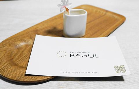 BANUL(ナバル)で買った木のトレー