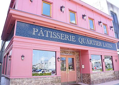 Patisserie QUATIER LATIN(名古屋)