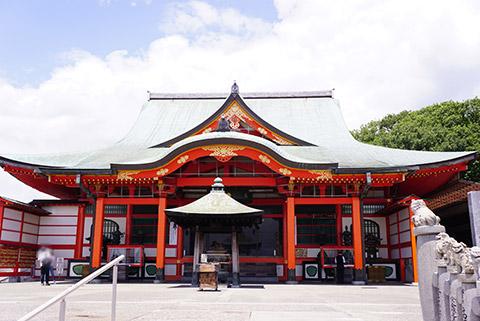成田山犬山分院