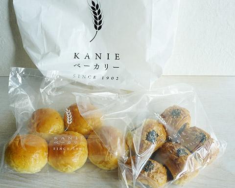 袋入りでの販売のカニエベーカリーのパン