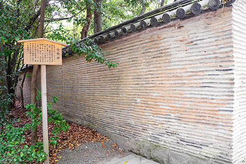 熱田神宮に残されている信長塀