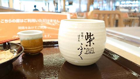 ららぽーと名古屋アクルスの甘味とぱすた「柴ふく」の湯呑