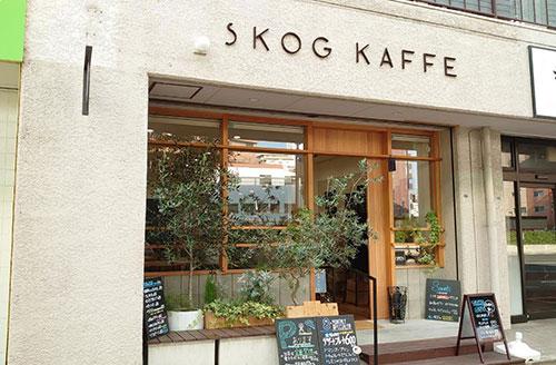SKOG KAFFEは水曜日がお得