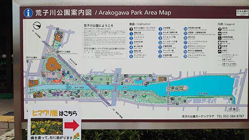 荒子川公園の案内図