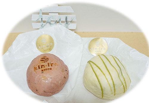 京都のクリームパン、蜜芋と京抹茶のクリームパン