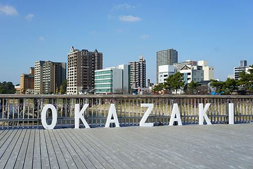 岡崎市の桜城橋のフォトスポット
