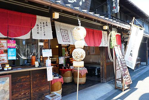 醤油おこげ串が有名な香味茶寮壽俵屋犬山井上亭