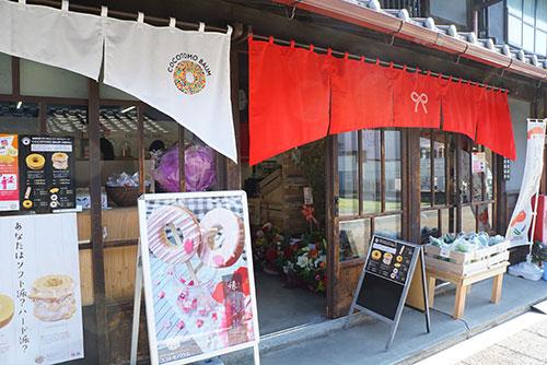 犬山城下町の新店ココトモバウム