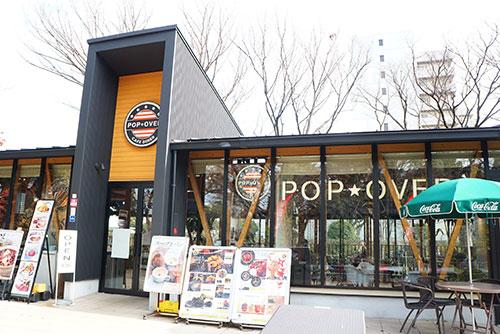 名古屋城の金シャチ横丁のcafe diner POP OVER