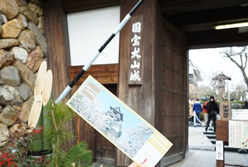 犬山城のエントランス
