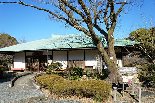 名古屋城の二の丸茶亭