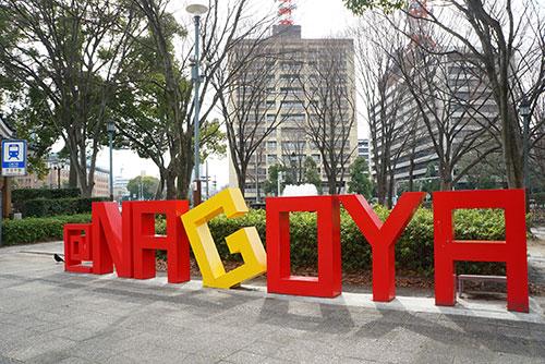 Photo Spot @NAGOYA