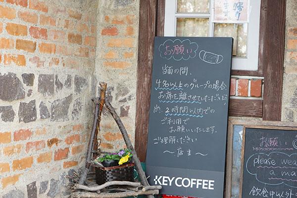ファーマーズカフェの入口