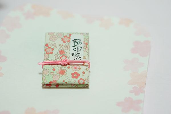 桜柄の福印帳