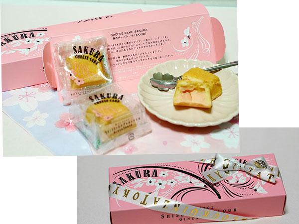 資生堂春限定チーズケーキ