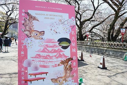 桜がきれいな名古屋城