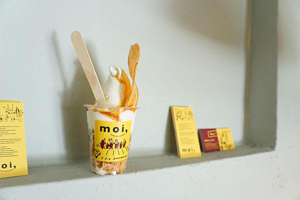 焼き芋ソフトクリームが美味なmoi