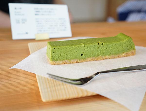緑茶のチーズケーキ