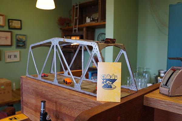 カレーandカフェ tikaku