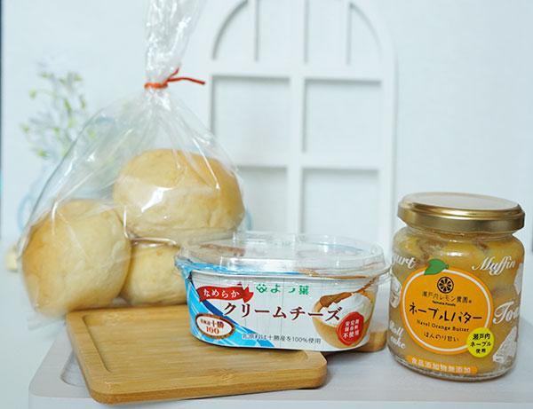 よいこのまるパンとクリームチーズとネーブルバター
