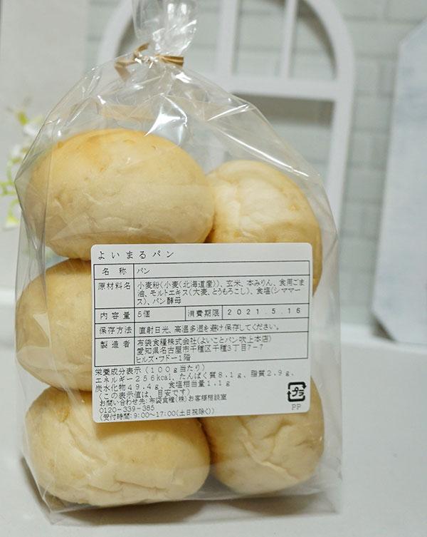 よいまるパン by よいことパン