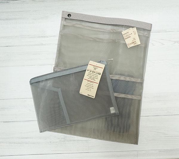 A4サイズのメッシュ素材バッグインバッグ