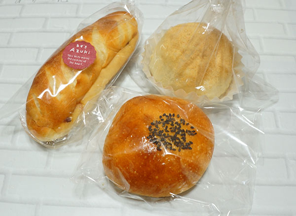 ブーランジェリークークーのパン