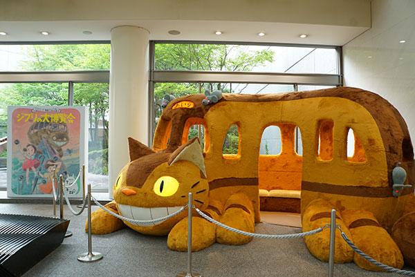 大博覧会出口の前あたりにあるネコバス