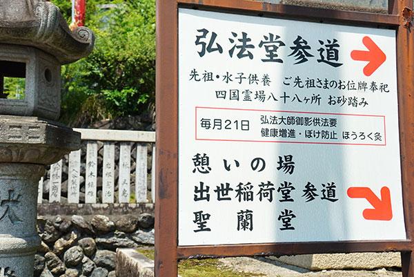 犬山成田山 大本山成田山新勝寺(千葉県成田市)の名古屋別院
