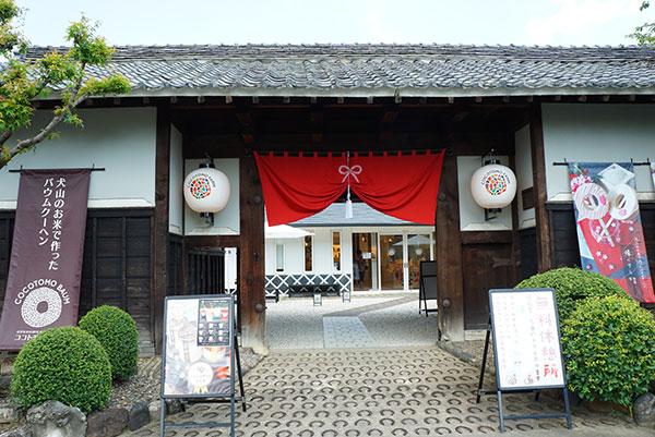 ココトモファーム犬山城三之丸店