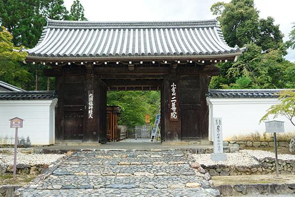 京都の二尊院