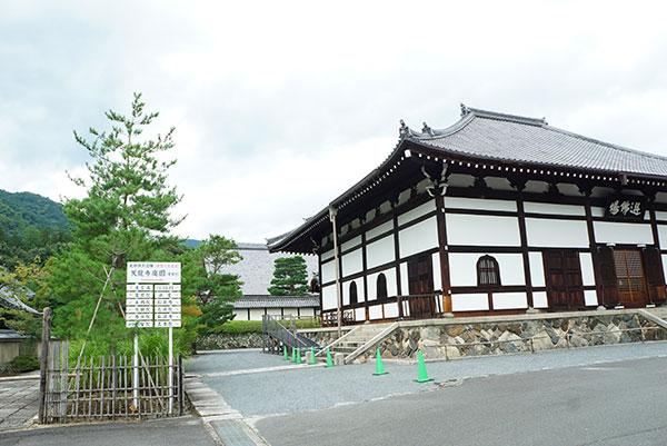 京都嵐山の天龍寺