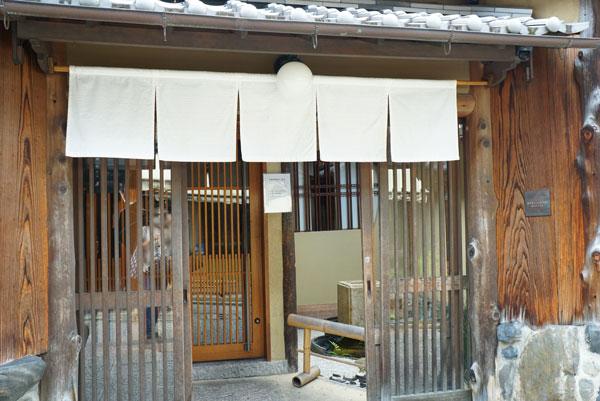 スターバックス 京都二寧坂ヤサカ茶屋