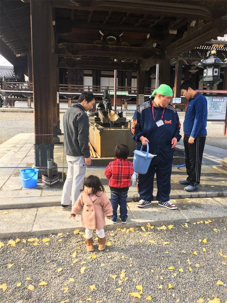 f:id:kumamoto-bussei:20161209162951j:image