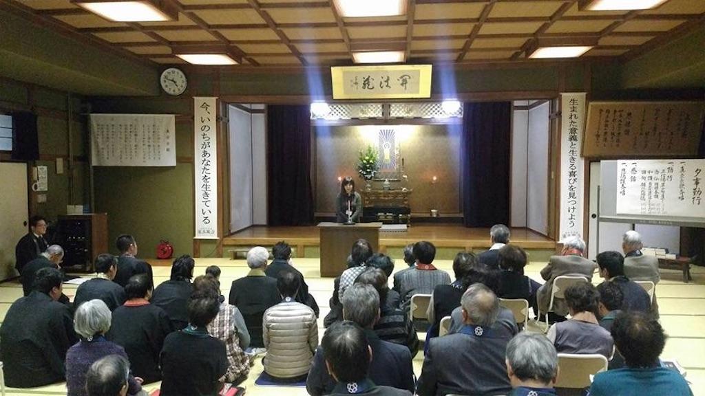 f:id:kumamoto-bussei:20161209163111j:image