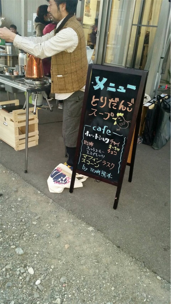 f:id:kumamoto-bussei:20170221163959j:image