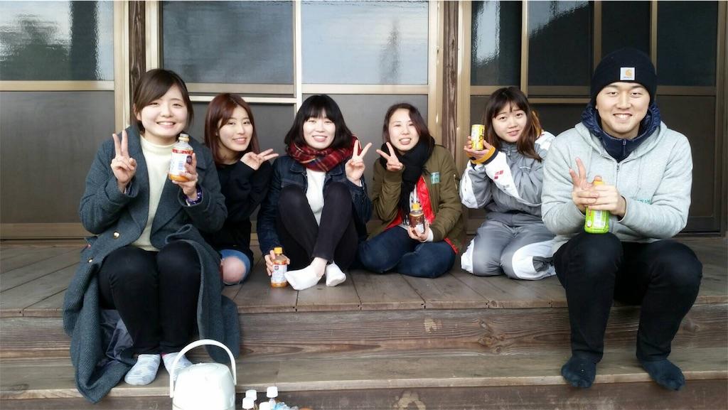 f:id:kumamoto-bussei:20170308225333j:image