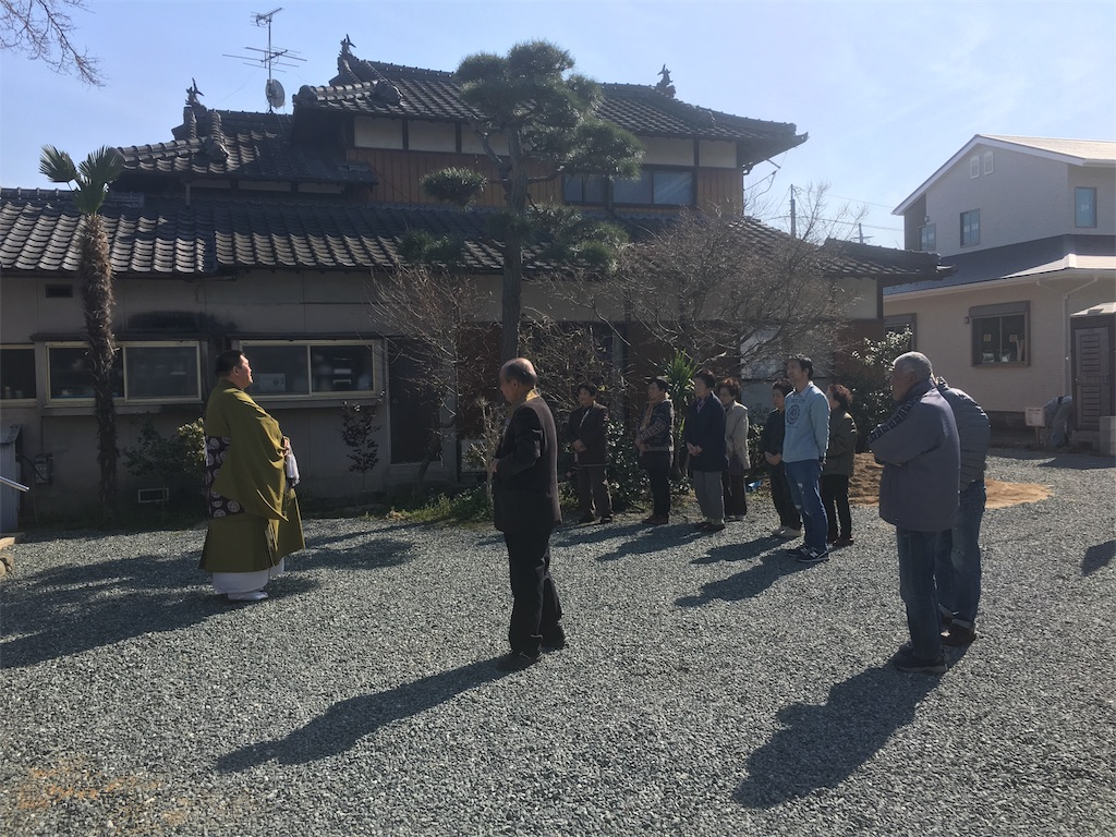 f:id:kumamoto-bussei:20170312011956j:image