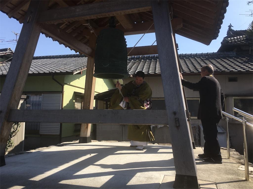 f:id:kumamoto-bussei:20170312012101j:image