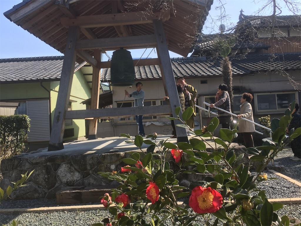 f:id:kumamoto-bussei:20170312012158j:image