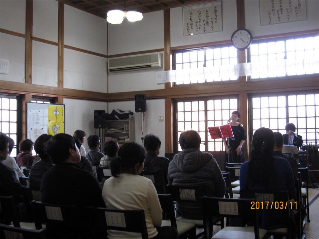 f:id:kumamoto-bussei:20170312012411j:image