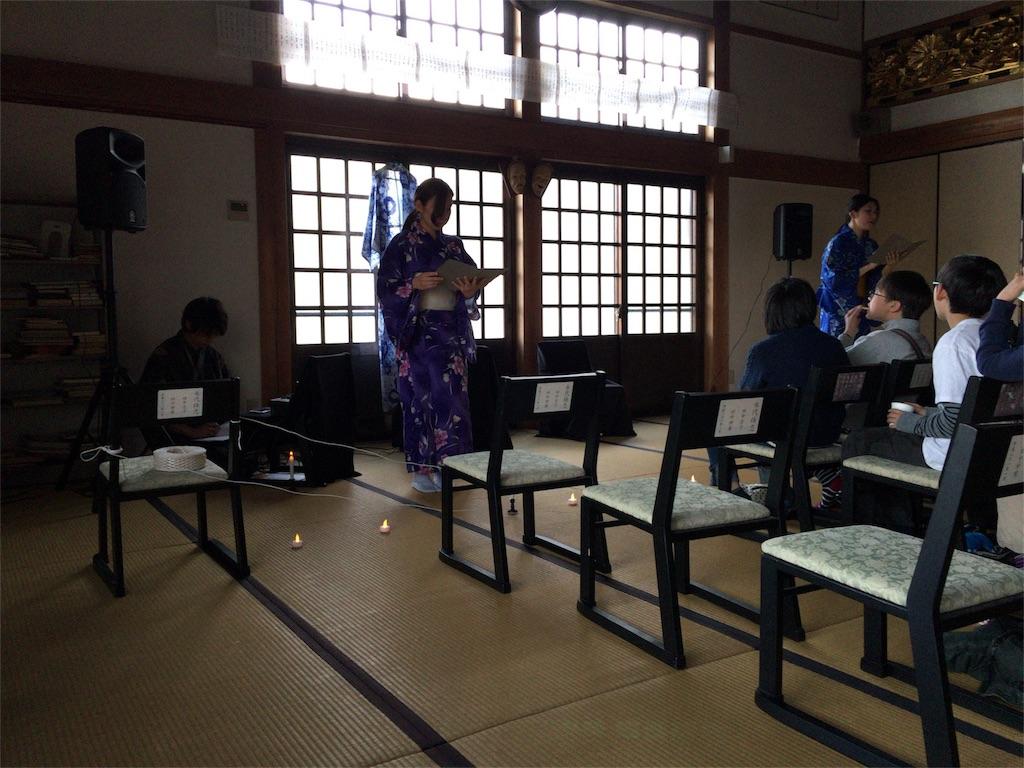 f:id:kumamoto-bussei:20170312012421j:image