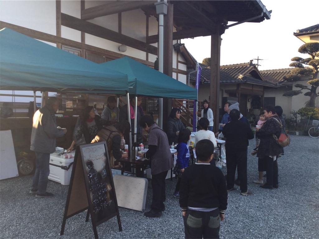 f:id:kumamoto-bussei:20170312012449j:image