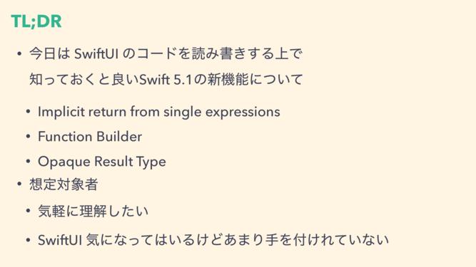 f:id:kumamotone:20190809063412p:plain