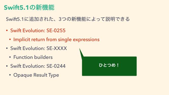 f:id:kumamotone:20190809064115p:plain
