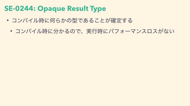 f:id:kumamotone:20190809073043p:plain
