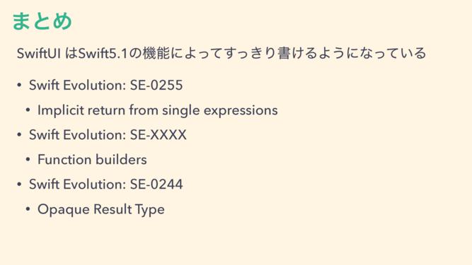 f:id:kumamotone:20190809073417p:plain