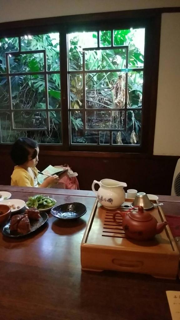 キーマンズホテル台北