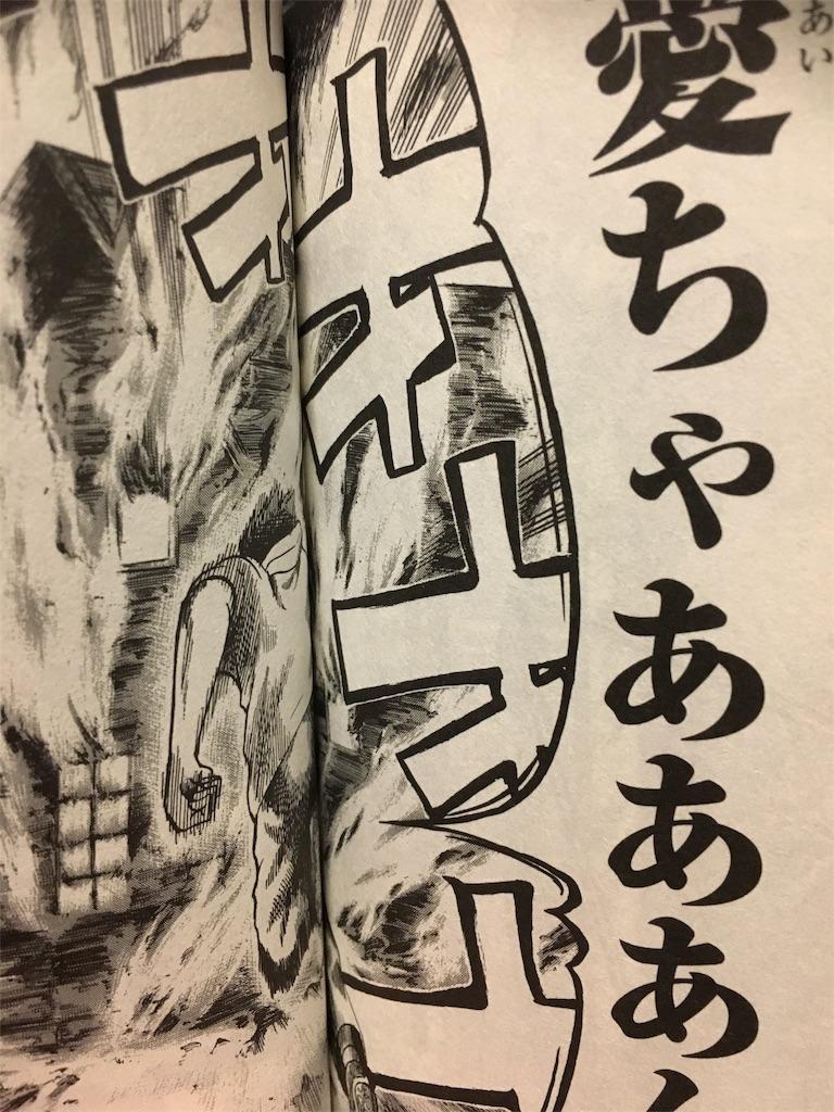f:id:kumanego:20170116210538j:image